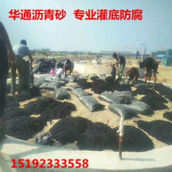 新疆冷补沥青砂让储罐灌底防腐更可靠
