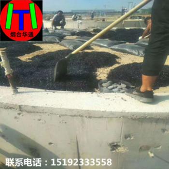 河北沧州罐底防腐沥青砂基础材料详情