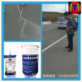 辽宁丹东路面裂缝灌缝胶为安全出行作保障