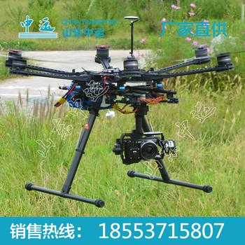 航拍飞行器价格 航拍飞行器厂家