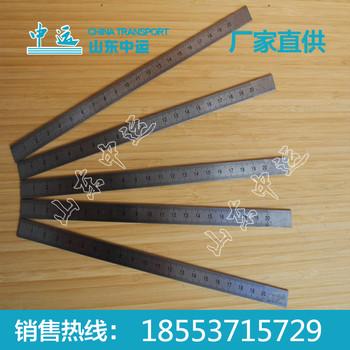 精密钢板尺价格 精密钢板尺厂家