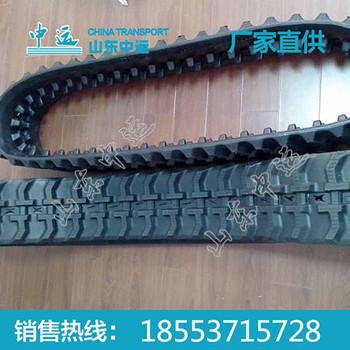 挖掘机橡胶履带价格 挖掘机橡胶履带厂家