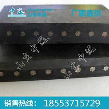 钢丝绳芯输送带规格