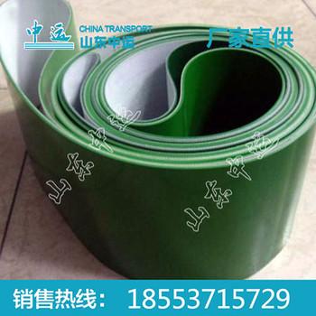 PVC输送带规格