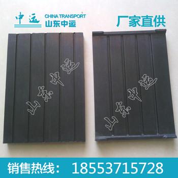 橡胶垫板型号规格 橡胶垫板价格