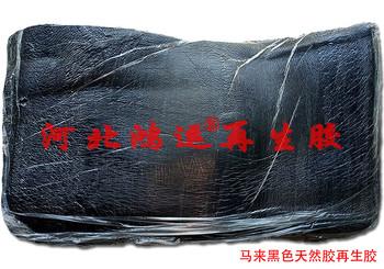 黑乳胶再生胶配方 乳胶再生胶添加比例