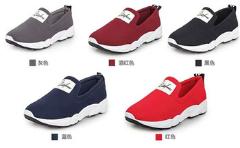 男鞋 (1)