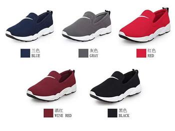 男鞋 (2)