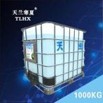 1000公斤噸桶車用尿素批發