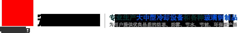 沁阳市宏菱科技有限公司