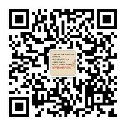 苏州百旺电子通讯有限公司