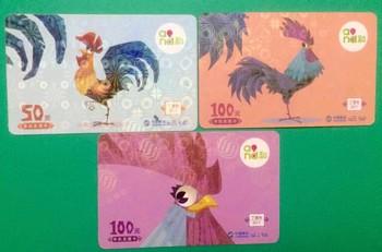 话费充值卡充值游戏 正规充值卡代理商