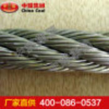 光面钢丝绳 光面钢丝绳现货