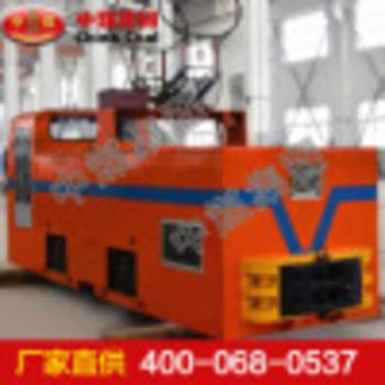 7吨架线式电机车 7吨架线式电机车厂家