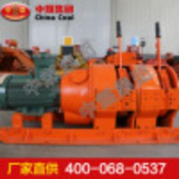 JQH5-48气动绞车 JQH5-48气动绞车厂家