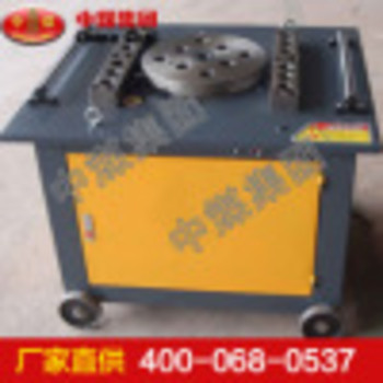 GW40型钢筋弯曲机 GW40型钢筋弯曲机厂家