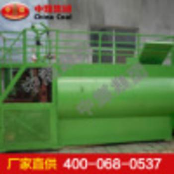 ZYP-2型液压喷播机 ZYP-2型液压喷播机生产商