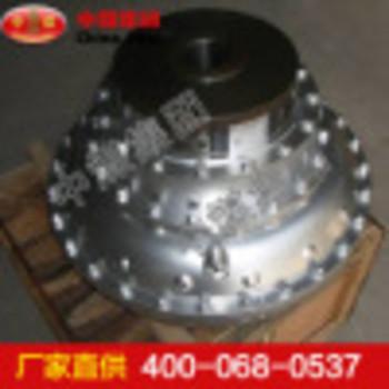 液力耦合器 液力耦合器货源