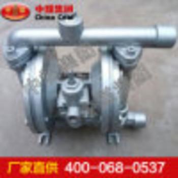 QOB-15气动隔膜泵 QOB-15气动隔膜泵价格