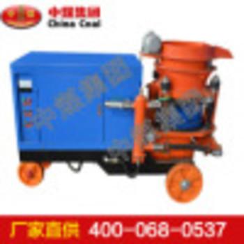 湿式混凝土喷射机 湿式混凝土喷射机现货