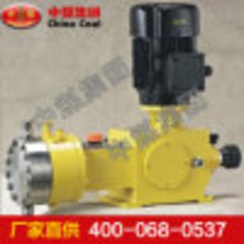 J-Z系列柱塞式计量泵 J-Z系列柱塞式计量泵现货