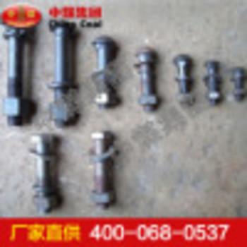 刮板机用螺栓 刮板机用螺栓厂家