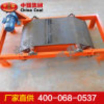 RCYD系列永磁自卸式除铁器 RCYD系列永磁自卸式除铁器厂家