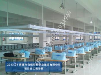 服装厂桥架供电母线槽 多点式供电导轨线槽