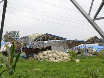 房屋裂缝、构件开裂损坏成因鉴定