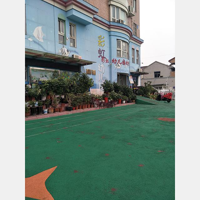 常州邹区彩虹幼儿园