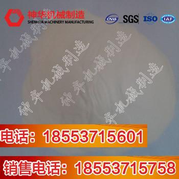 混凝土专用甲酸钙