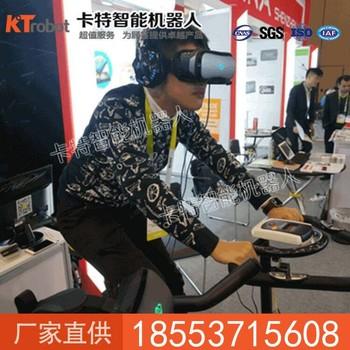 VR单车价格 逼真的虚拟现实体验  健康骑行生活VR单车