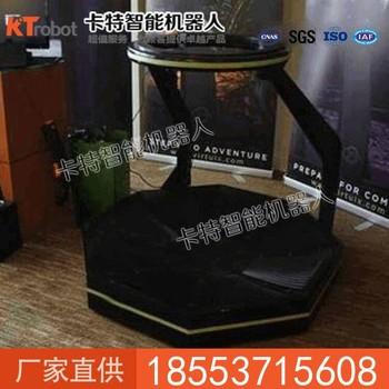 虚拟现实跑步机价格  打破行动限制娱乐新方式  360°全景虚拟现实跑步机