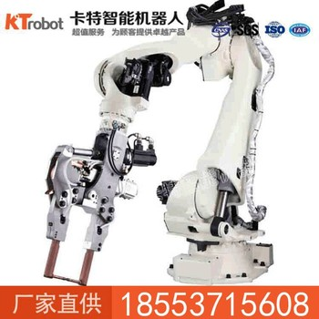 点焊机器人50KG产品优势 点焊机器人参数