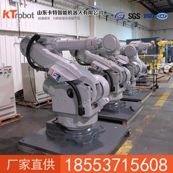 6轴轻型工业机器人性能参数 轻型工业机器人功能