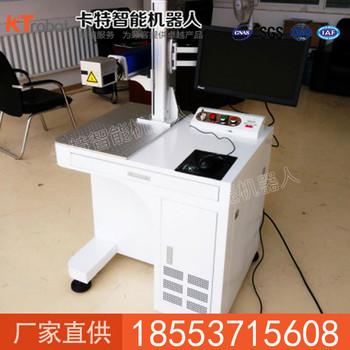 光纤维激光打标机产量   光纤维激光打标机使用说明