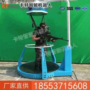 VR游戲跑步機廠家直供 VR游戲跑步機結構特點