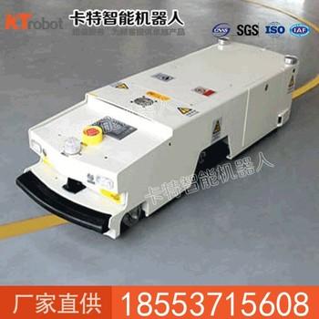 AGV智能運輸車簡介  AGV智能運輸車特征