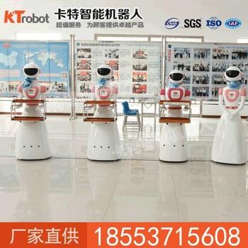 卡特送餐机器人产品外观 卡特送餐机器人独特时尚