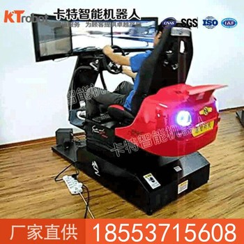 360度动感赛车产量  360度动感赛车工作原理