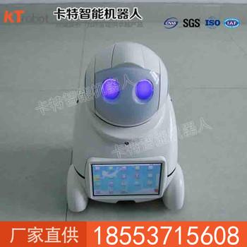 小优机器人产品容量 小优机器人高清输出