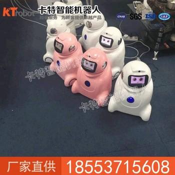 大头小凡机器人产品特点  早教培养机器人  学习功能机器人