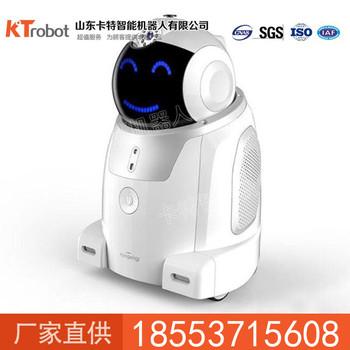 家用机器人厂家直供 家用机器人自主行走
