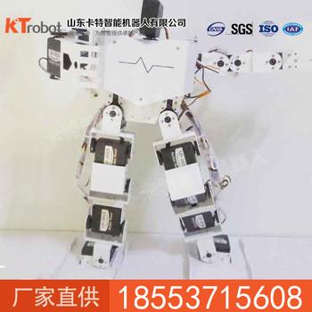 17自由度人形机器人产量  自由度人形机器人功能优势