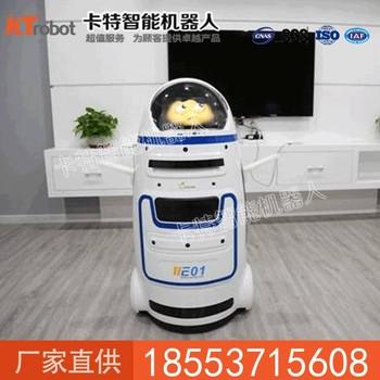 小胖机器人产品特点 小胖机器人多功能