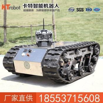 履带式机器人底盘车Safari-600T优势 履带式机器人底盘车结构
