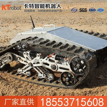 履带式底盘车Safari-880T产品特点 履带式底盘车直销