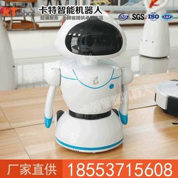 小萝卜儿童伙伴机器人功能 儿童伙伴机器人工作效率