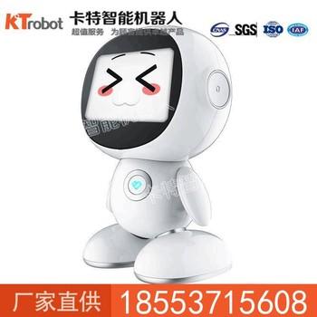 小哈早教机器人优势 小哈早教机器人智能交流