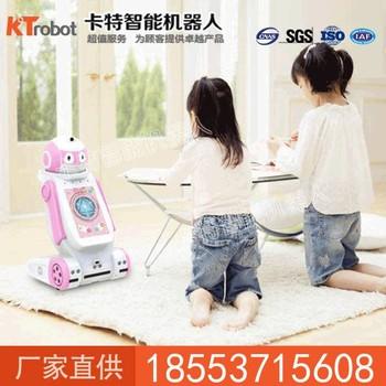 小曼智能机器人厂家  小曼智能机器人供应